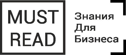 MustRead – Деловая литература