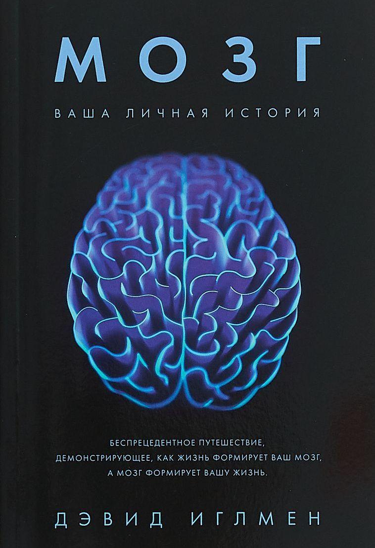 Мозг картинки с надписями, люверсами